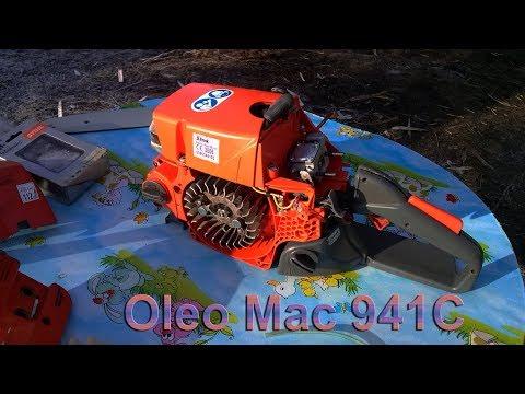 Ремонт бензопилы OLEO MAC 941C  :(((
