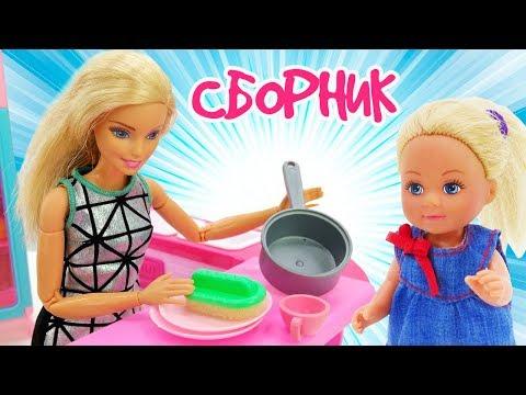 Барби мультфильм все серии подряд без перерыва 3 сезон и барби