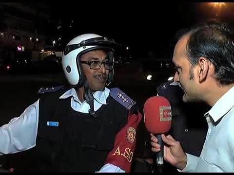 Police driving licence Karachi Pakistan