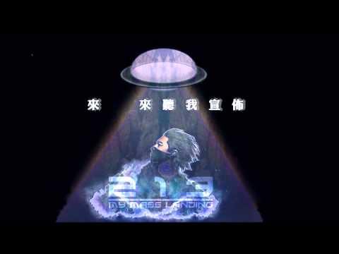 周國賢 - '登陸日'  (full version)  23 Jan 2011