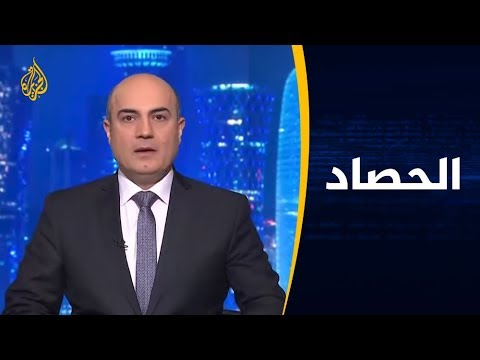 الحصاد- تفاقم الأوضاع الإنسانية بغزة بسبب أزمة نقص الوقود  - نشر قبل 6 ساعة