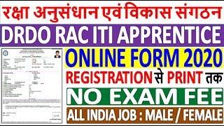 DRDO RAC ITI Apprentice Online Form 2020 Kaise Bhare ¦¦ How to Fill DRDO CVRDE Apprentice Form 2020
