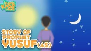 Prophet Stories In English   Prophet Yusuf (AS)   Part 1   Stories Of The Prophets   Quran Stories