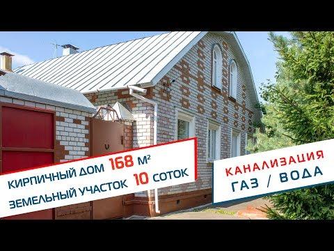Продажа частного дома  с участком в Ярославле, рядом река Волга.