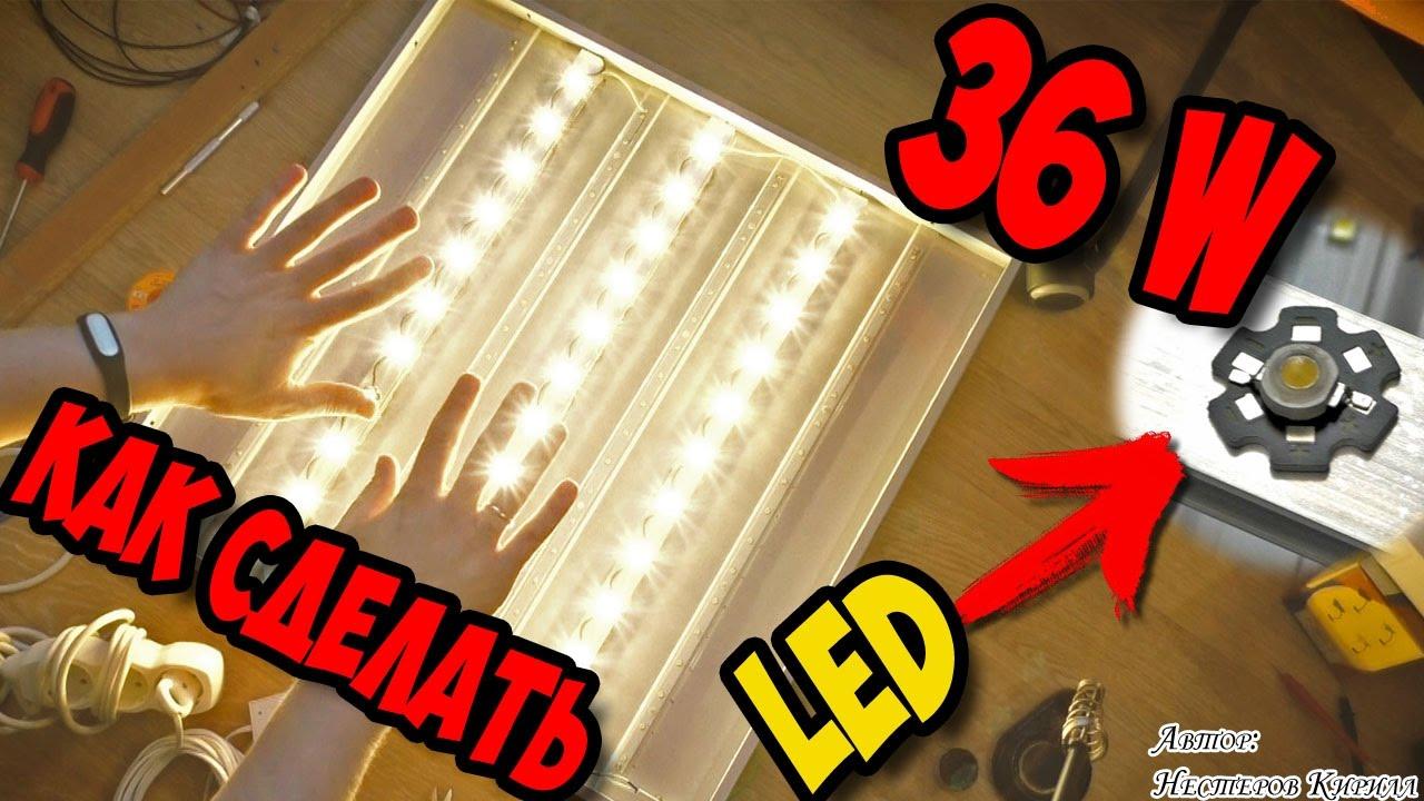 купить светильник настенный в ванную - YouTube