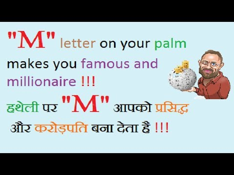 letter m on palm what happened if you letter quot m quot on your palm toh 1372