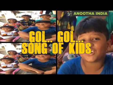 Gol... Gol... Kids Song In Marathi - Original Sonu Song