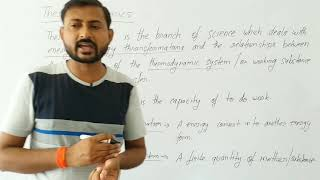 Definition of Thermodynamics | Basic Concepts of Thermodynamics