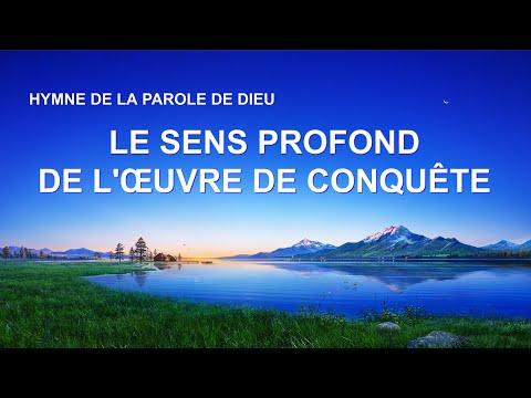 Tran To Nga sur France5 du 11 avril 2016 + compléments - Appel à la solidarité pour son procès ! from YouTube · Duration:  7 minutes 9 seconds