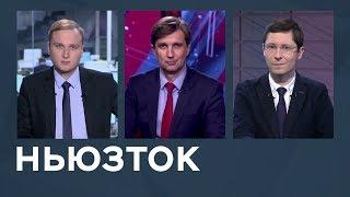 Дебаты Зеленского с Порошенко, аборты в США и фильмы Георгия Данелии / Ньюзток RTVI