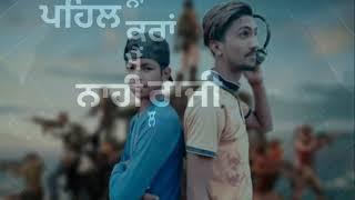 Dukh ta suna sare tod dene aa By  Karan Aujla _ Gurlez Akhtar – New Punjabi Song Lyrics don t worry