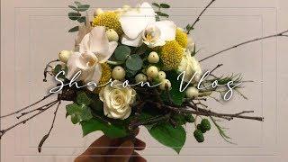 VLOG #11 | 프랑스일상 브이로그 ( 꽃학교생활,…