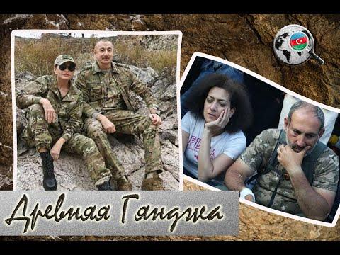 Еще недавно Анна Акопян «приглашала» Мехрибан Алиеву в Карабах