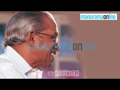 ONV Kurup | Most Famous Poem (Kavitha) In His Voice | Manorama Online