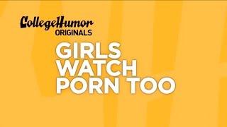 Девушки тоже смотрят порно.