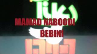 DJ 2JAY-L, AZADI MIX (MAMAD NABOODI BEBINI)
