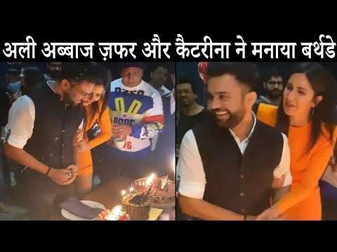 Katrina Kaif And Ali Abbas Zafar Together Cutting Birthday Cake