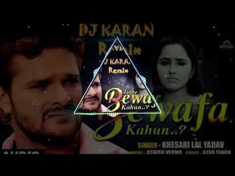Main Marta Tha Jin Hotho Par- Khesari Lal Yadav- Remix Dj Karan Unnao