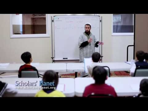 scholars Planet Farsi