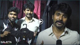 NJ Sathya Made me Look Handsome in Maan Karate | Siva Karthikeyan | Boutique Launch