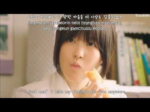 Park Bo Young  Boiling Youth FMV Boiling Youth OST ENGSUB + Romanization + Hangul