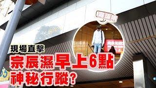【WUMAI烘焙小教室】麵包店側拍實錄