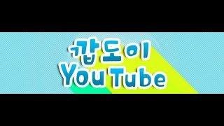 실시간 2018.4.26(목) [깝도이] 스타 빨무 팀플