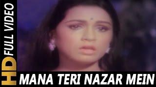 Mana Teri Nazar Me Tera Pyaar Hum Nahi | Sulakshana Pandit | Ahista Ahista 1981 Songs