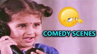 Baby Shamili Rajeshaker Back To Back Comedy || Latest Comedy Scenes