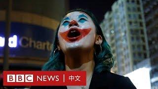 香港示威:萬聖節市民集會 警察蘭桂坊附近射催淚彈- BBC News 中文