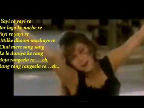 Yai Re ( Rangeela ) Free karaoke with lyrics by Hawwa -