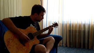 Евгений Хапёрский - Не Забывай (Stigmata Cover) (2)