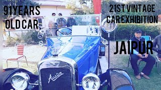 91 Years Old CAR ||21st VINTAGE CAR EXHIBITION IN JAIMAHAL PALACE JAIPUR||