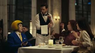해커스톡 TV CF   레스토랑편