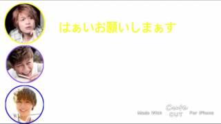 【2015.3.27】の男前を目指せの文字起こしです!テンションの幅が広い濱...