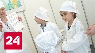 на ВДНХ отметили Международный день медицинской сестры - Россия 24