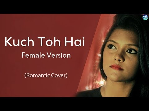 Kuch To Hai - Do Lafzon Ki Kahani | Kajal Aggarwal | Armaan Malik | Female Cover | Lyrical Video