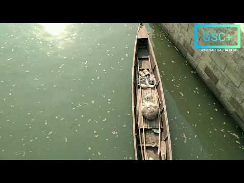 पूर्वाञ्चलको सप्त कोशी नदी.koshi Barrage.