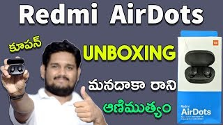 Redmi Airdots Unboxing & Review || Cheap & Powerful ||Telugu