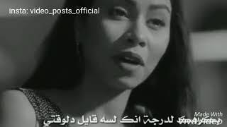 شيرين عبد الوهاب حالات واتس