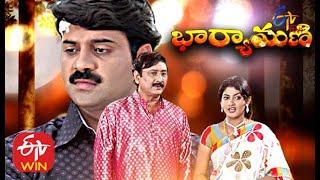 Bharyamani  | 18th September 2020  | Full Episode 112 |  ETV Plus