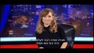 גב האומה - ראיון עם השר משה כחלון