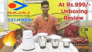 Bajaj GX1 500W Mixer Grinder | Unboxing | Review | Usage | Dekh Review (Hindi/Urdu)