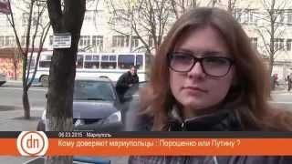 Мариуполь. Девушка дала достойный  ответ на провокационный вопрос украинского журналиста...