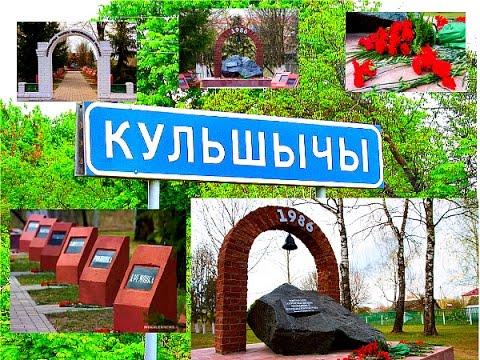знакомства в белоруси