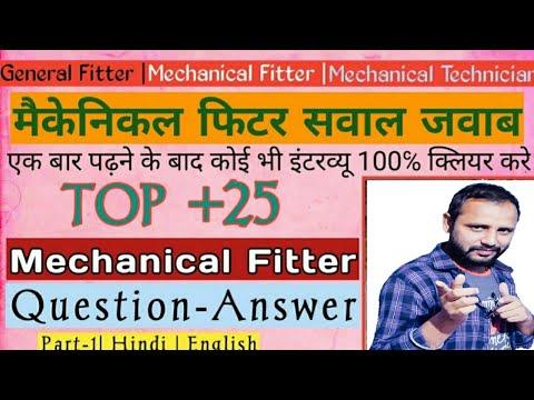 TOP +25 MECHANICAL FITTER INTERVIEW QUESTIONS ANSWERS | FITTER INTERVIEW QUESTIONS ANSWERS IN HINDI