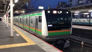 E231系1000番台・E233系3000番台ヤマU69編成 コツE-04編成大宮発車