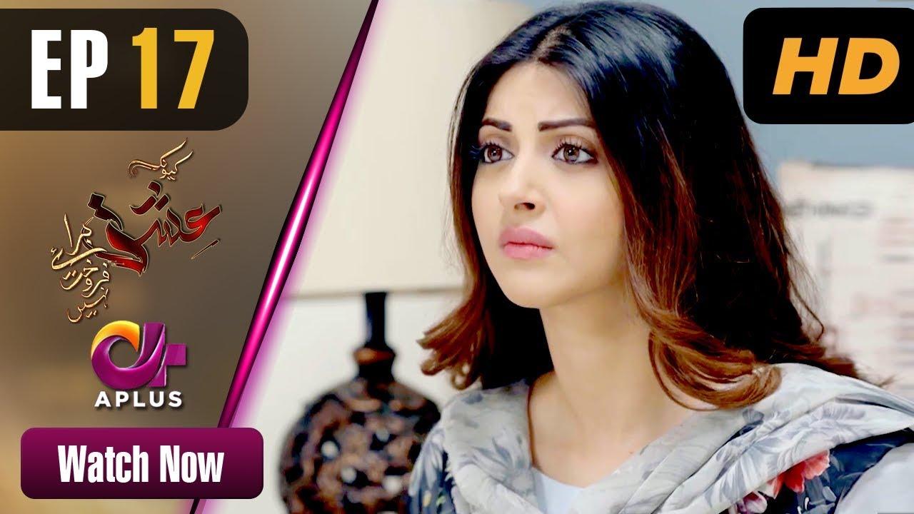 Kyunke Ishq Baraye Farokht Nahi - Episode 17 Aplus Feb 7