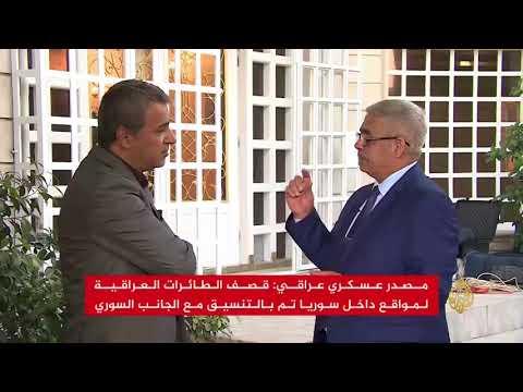 مكتب العبادي: طائرات عراقية قصفت مواقع لتنظيم الدولة بسوريا  - نشر قبل 10 ساعة