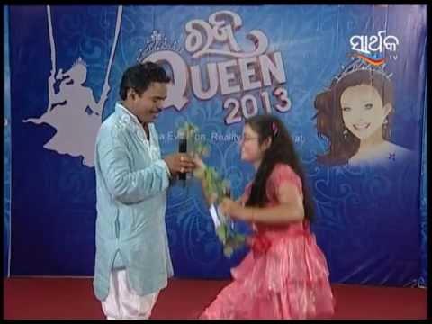 Rajo Queen 2013 Baleswar Audition  Part 2